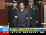 原南京市长季建业受审现场 被2警押上法庭