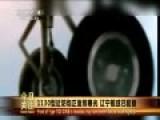 中国1130型近防炮正面照曝光 辽宁舰或已配备
