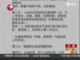 暗访中国富人南海钓鲨鱼:西沙的鱼跟傻子一样