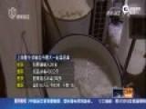 实拍上海警方缴获2.4吨冰毒 曾和毒贩激烈枪战