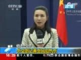 外交部:反对任何外国允许达赖前往窜访