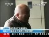 现场:临沂市长因污染被公开约谈称心情很沉重