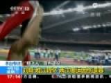 刘翔谈两次奥运因伤退赛:自己都难以接受