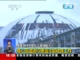 实拍漳州PX项目爆燃核心区 3燃烧油罐全被扑灭