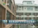 广东护理MERS病患护士:只想做好防护就行