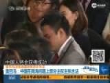 奥巴马假借拳击犯规动作 批中国南海正常建设