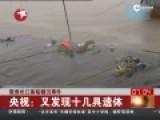 沉船现场暴雨施救难度大  蛙人一夜未停止下潜