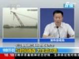 沉船事故新闻发布会:遇难人数升至75人