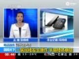 辽宁葫芦岛居民楼爆炸崩塌现场 西侧外墙被崩飞