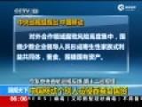 巡视组:中国移动有领导蚕食围猎国有资产