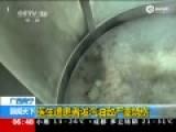 广西医生遭癌症病人泼汽油 被严重烧伤毁容