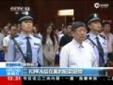 现场:江西高官陈安众获刑12年 当庭认罪悔罪