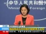 外交部驳日指责抗战纪念活动:言论令人匪夷所思