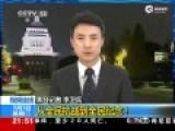 日本官方不满中国抗战纪念活动