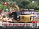 现场:云南销毁670余吨走私僵尸肉 部分变质发臭