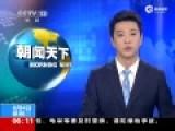 西安秦岭突发山洪 9名游客被冲走