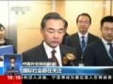 王毅会见日本外相 岸田文雄拒绝采访快速离去