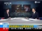 现场:贵州名镇永兴古镇突发火灾 有400余年历史