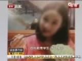 传媒大学男生强奸未遂杀女生 宾馆被抓现场曝光