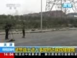 实拍距爆炸点600米居民楼内景 烧毁严重如废墟