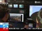 无人机全程记录天津爆炸现场 拍到两片巨大火场