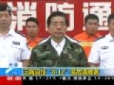 现场:天津悼念8.12事故遇难者 警笛长鸣