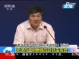 天津环保局:神经性毒气不是我们检测项目
