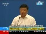 天津副市长详解危化品种类 氰化钠已清理150吨