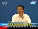 天津环保局局长:目前未检测出神经性毒气