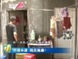 房东儿子性侵租客未遂 残忍施暴致其住院两月