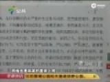 广东东莞官员被举报与女下属通奸 床照曝光