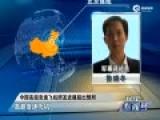 """中国高超音速飞机成功试飞 比美军""""黑鸟"""""""