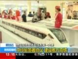 中国印尼正式签署高铁项目 共组合资公司
