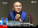 郑州16年前抢银行主犯:曾踩点想逃到国外