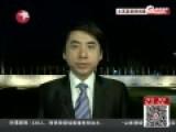 习近平宣布:中国将在杭州主办2016年G20峰会