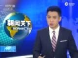 外交部回应IS杀害中国人质:深感震惊 将核实