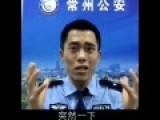 帅气警察爆笑说防骗 画风1秒切换