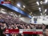 瘫痪大学生毕业典礼坚强走上讲台 获全场鼓掌