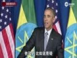 特朗普与奥巴马隔空交火:他是美国史上最差总统