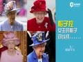 除了超长待机 英国女王还有哪些萌点