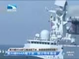中国第20艘054A护卫舰深夜下水 火力升级