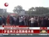男子校园内挟持9岁女童 两次跳楼未果