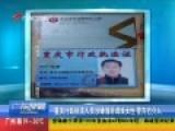 重庆执法人员涉酒后调戏殴女性 警方调查
