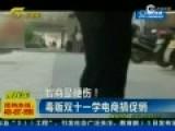 毒贩学电商双十一八折促销 被警方截获