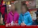湖南益阳禽兽老师课堂上猥亵女生被刑拘