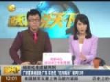 富商组团赴广东买老虎宰杀吃肉被判13年