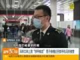 监拍香港游客身绑近百部苹果闯关被查