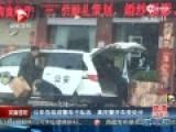 信阳市警察将公车喷涂成警车 干私活用车送货