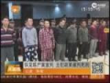 现场:杭州铁笼沉尸案主谋被判死刑 曾拒认罪