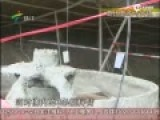 4童爬进水泥搅拌机玩耍 机器蹊跷启动3死1伤